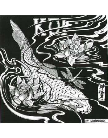 Horimouja Koi