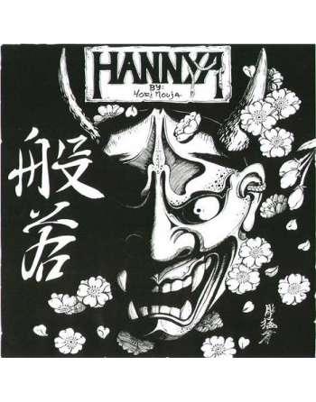 Horimouja Hannya