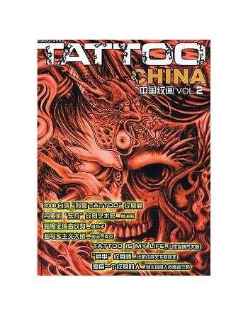 Tattoo China Vol 2