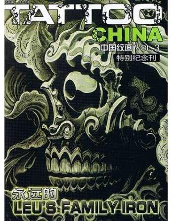 Tattoo China Vol 3