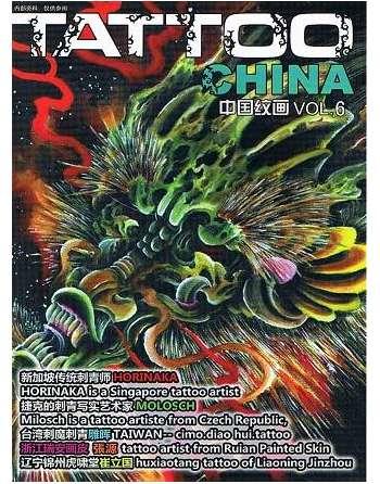 Tattoo China Vol 6