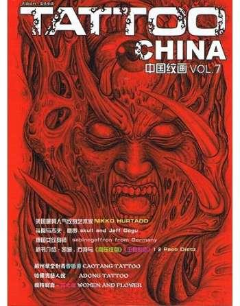 Tattoo China Vol 7