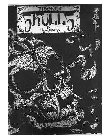 Horimouja Skulls